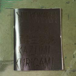 「天国東京」 KAZUMI KURIGAMI